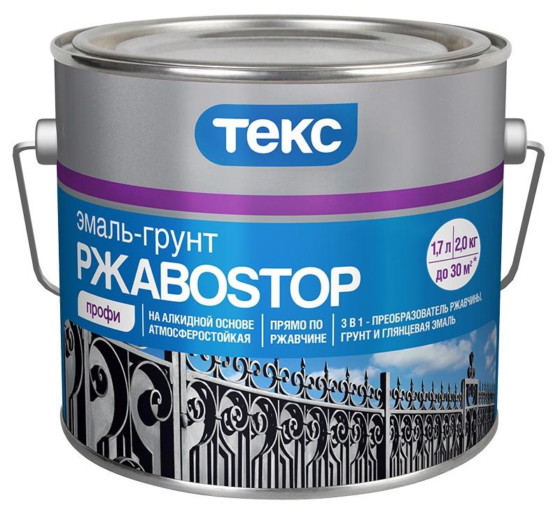 цена на Эмаль ТЕКС Эмаль-грунт РжавоStop ПРОФИ молот. черная п/гл 2кг, 700008236, черный
