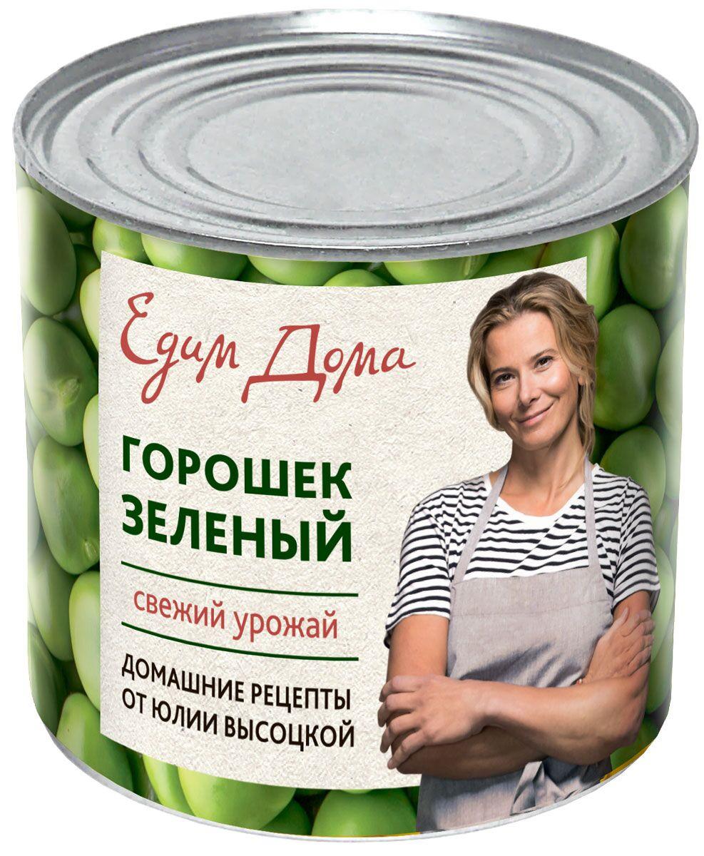 Едим дома Горошек зеленый, 425 г казачьи разносолы горошек зеленый мозговых сортов 425 г