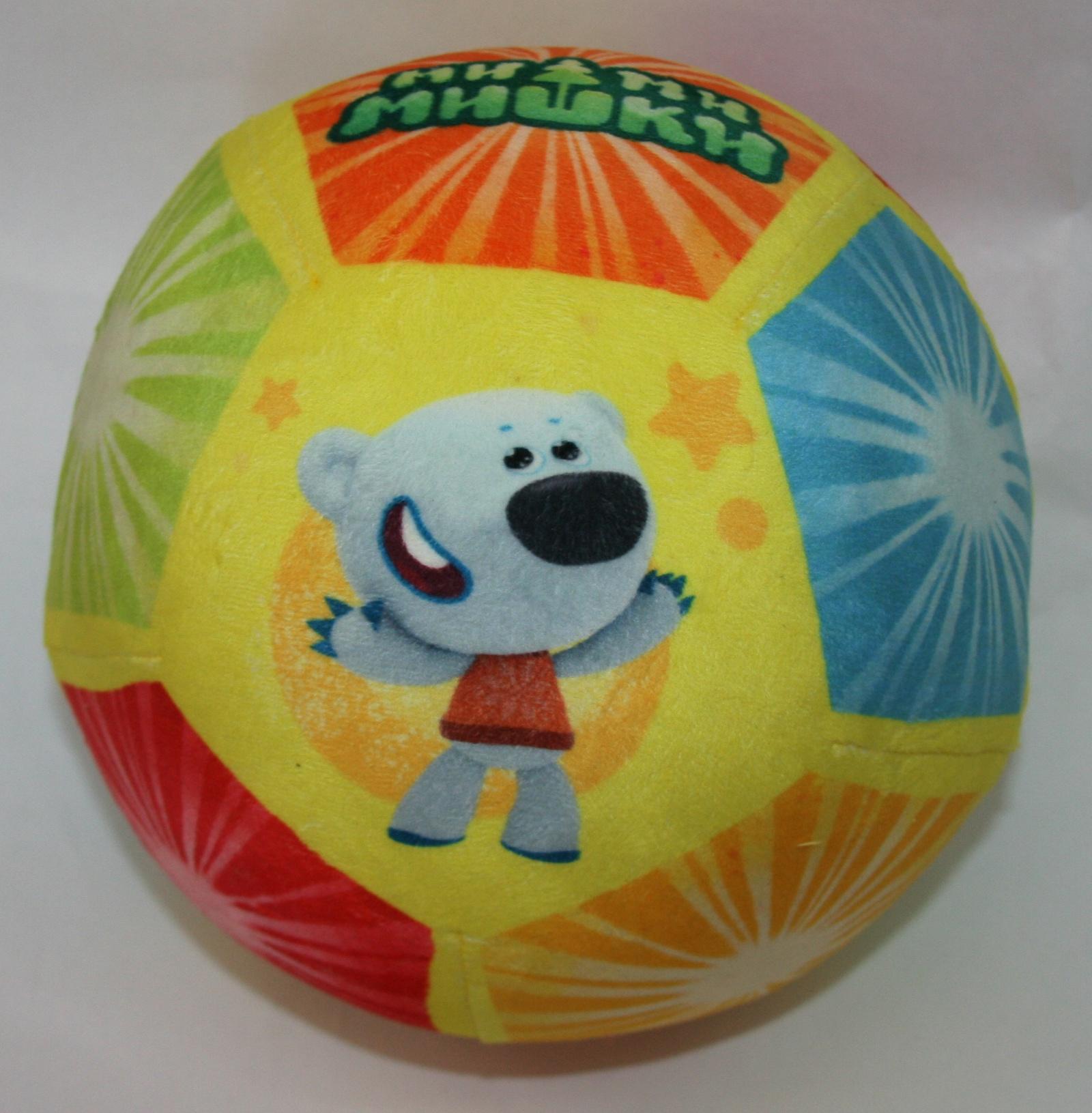 Мягкая игрушка СмолТойс Мяч-антистресс, 2900/ЦВ/18