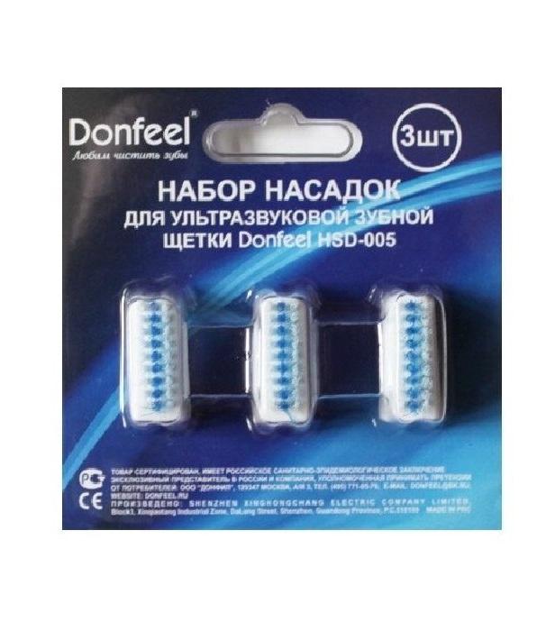 Комплект насадок Donfeel HSD-005, 01.105, 3 шт