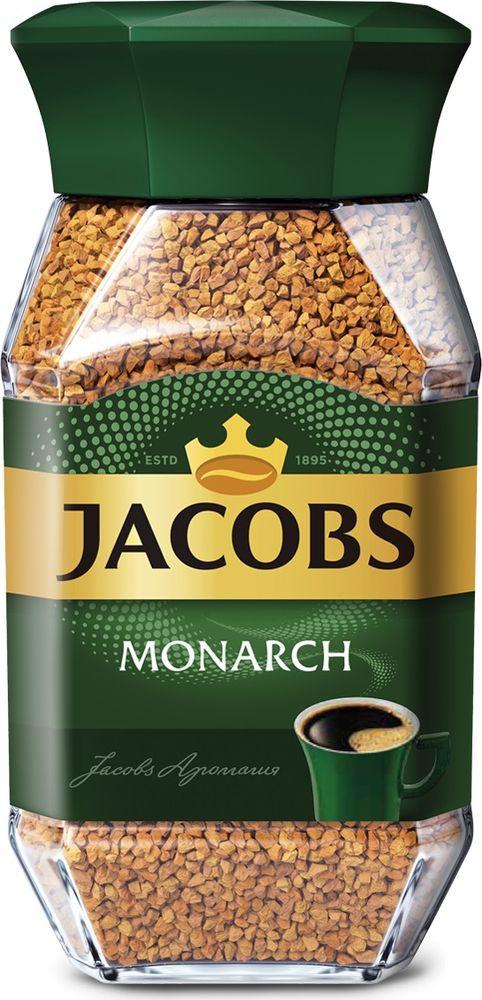 Jacobs Monarch кофе растворимый, 47,5 г jacobs monarch кофе натуральный растворимый в стиках 10 шт