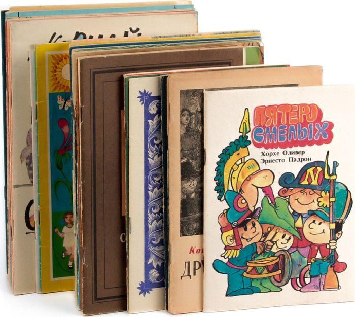 Стихи, песенки, басни, загадки детям. Иллюстрированные советские издания 60 - 80-х годов (комплект из 40 книг)