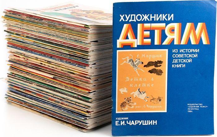 Советские иллюстрированные издания 70 - 80-х годов (комплект из 107 книг) русская поэзия детям советские иллюстрированные издания 70 80 х годов комплект из 10 книг