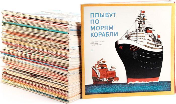 Советские иллюстрированные издания 60 - 90-х годов о героях, сражениях и подвигах (комплект из 80 книг) русская поэзия детям советские иллюстрированные издания 70 80 х годов комплект из 10 книг