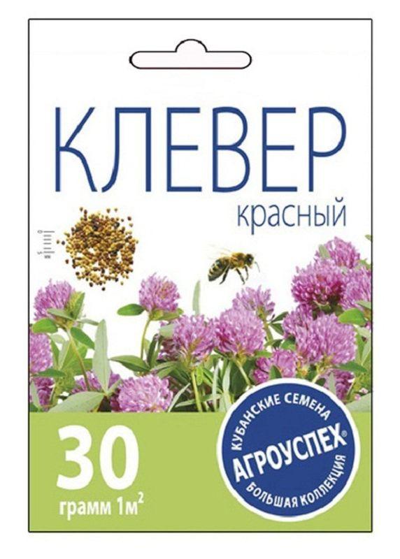 """Семена Агроуспех """"Газон Клевер красный"""", 23282, 30 г"""