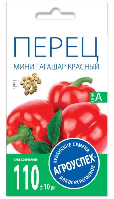 "Семена Агроуспех ""Перец Минигагашар красный"", 47459, 0,2 г"