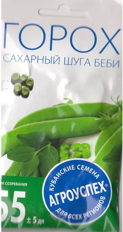 Семена Агроуспех Горох сахарный Шуга Бейби, 52578, 10 г цена