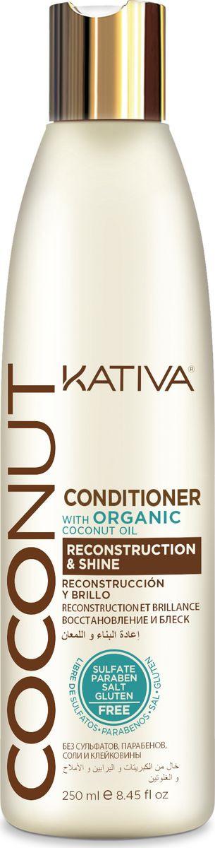 Кондиционер Kativa Coconut, восстанавливающий, с органическим кокосовым маслом, для поврежденных волос, 250 мл