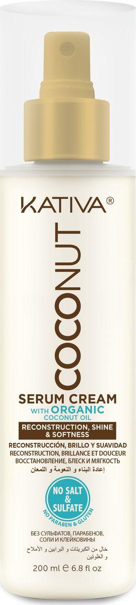 Сыворотка Kativa Coconut, восстанавливающая, с органическим кокосовым маслом, для поврежденных волос, 200 мл minu несмываемая сыворотка для окрашенных волос 150 мл davines средства для укладки