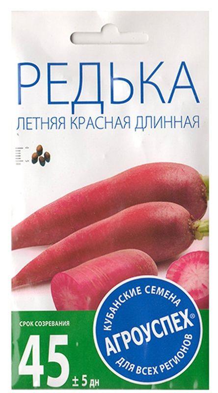 """Семена Агроуспех """"Редька Красная длинная летняя"""", 53962, 1 г"""