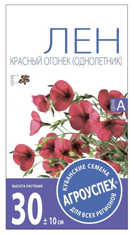 """Семена Агроуспех """"Лен Красный огонек О"""", 55780, 0,3 г"""