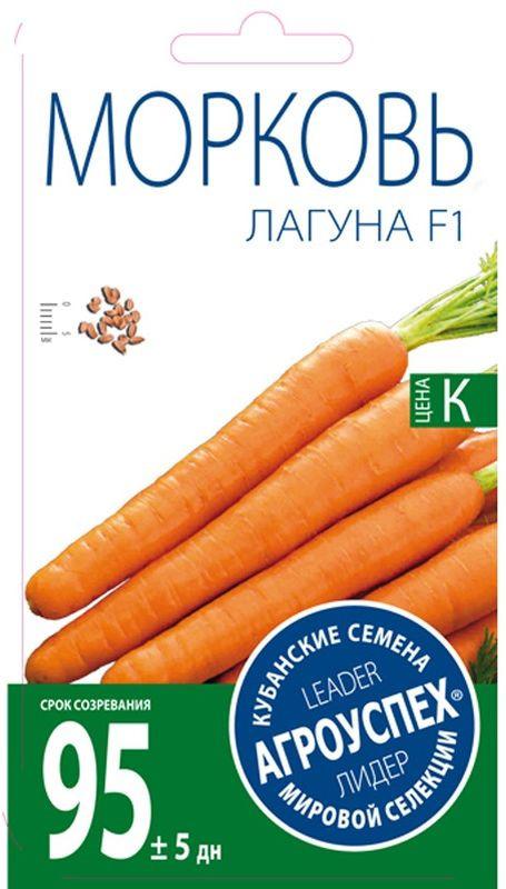 Семена Агроуспех Морковь Лагуна F1, 60113, 0,5 г60113Морковь Лагуна F1 Лучший гибрид раннеспелой моркови нантского типа от фирмы Bayer Nunhems! Характерной особенностью является однородный урожай выровненных по форме и величине корнеплодов. От- личные вкусовые качества. Высокое содержание каротина. Окраска сердцевины и мякоти — интенсивно-оранжевая. Сердцевина очень маленькая. Корнеплоды длиной 17-20 см, цилиндрические, ровные. Начало уборки возможно уже на 60-65 день после появления всходов (на пучок), 90 % урожая на 80-85 день. Вегетационный период 100 дней. Пригодна для выращивания в очень ранние сроки и подзимний посев.