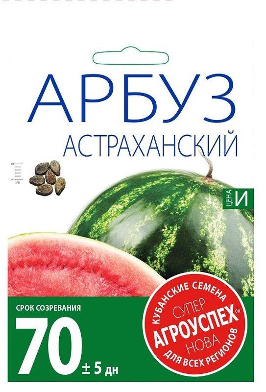 Семена Агроуспех Арбуз Астраханский средний, 64596, 10 г семена арбуз шуга бейби 1 г