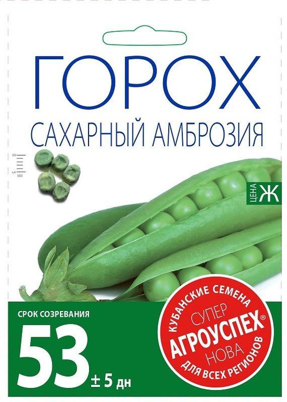 Семена Агроуспех Горох сахарный Амброзия, 64599, 40 г цена