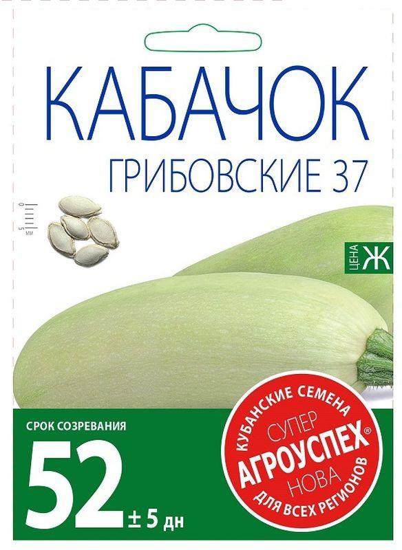 Семена Агроуспех Кабачок Грибовский 37, 64602, 15 г64602КАБАЧОК ГРИБОВСКИЕ 37 Урожайный! Среднеранний сорт. От всходов до сбора урожая 46-57 дней. Плод короткоцилиндрический, массой 0,7-1,3 кг, светло-зеленый, зрелый - молочно- белый. Мякоть белая, средней плотности. Отличается высокой лежкостью и хорошей транспортабельно- стью. Плоды пригодны для всех видов домашней кули- нарии, консервирования и длительного хранения. УСЛОВИЯ ВЫРАЩИВАНИЯ: Посев семян производят в конце мая — начале июня после того, как минуют весенние заморозки. Семена высевают в лунки по 2-3 шт. Расстояние между лунками не менее 60 см. После появления всходов слабые растение аккуратно удаляют. Дальнейший уход заключается в регулярном поливе, рыхлении, окучивании и подкормках.