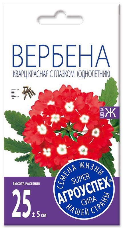 """Семена Агроуспех """"Вербена Кварц Красная с глазком О"""", 65855, 7 шт"""