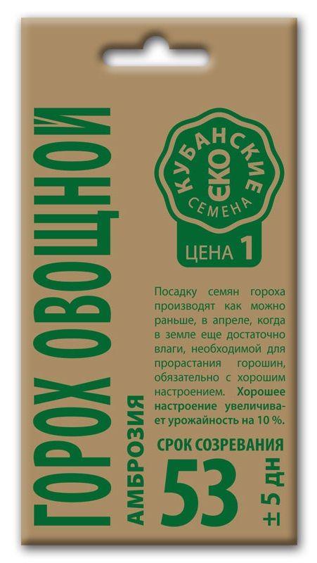 Семена Агроуспех Горох овощной сахарный Амброзия раний, 73530, 7 г цена