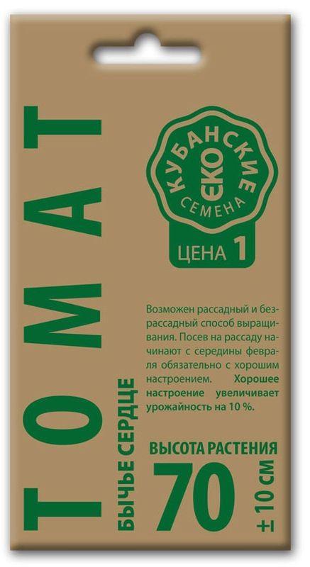 Семена Агроуспех Томат Бычье сердце средний И, 73585, 0,1 г кухонные весы soehnle page compact 100 черный