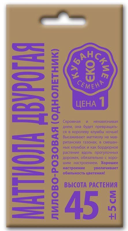 Семена Агроуспех Маттиола двурогая Лилово-розовая, 74069, 0,5 г семена маттиола винтаж розовая 15шт