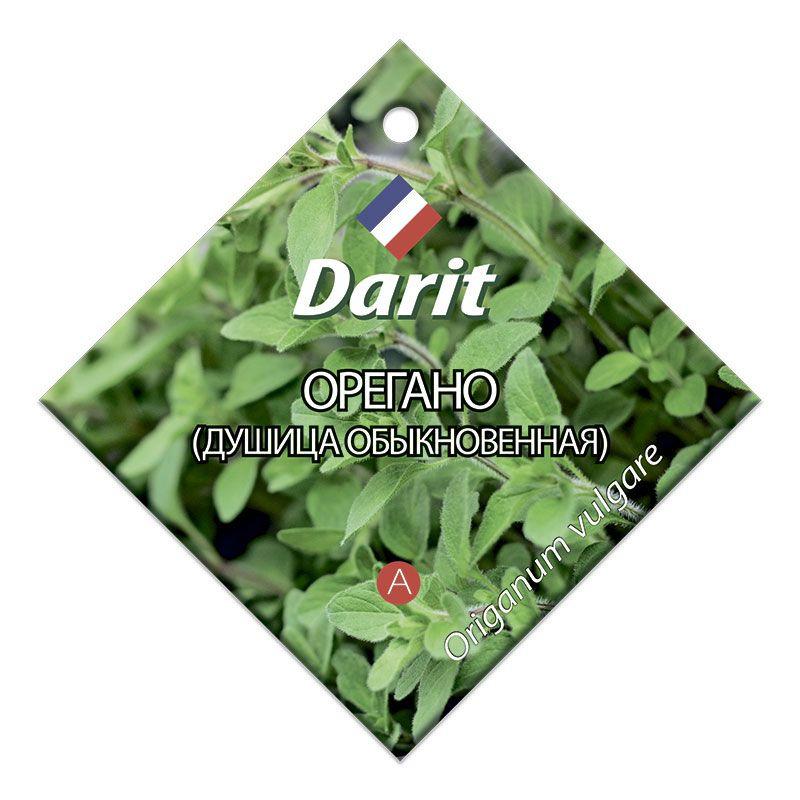 Семена Darit Душица обыкновенная Орегано М, 84374, 0,15 г цена