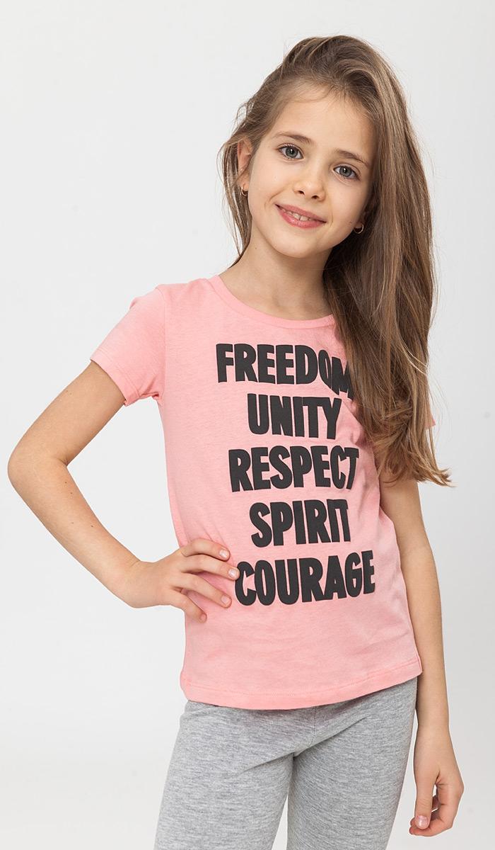 Футболка ТВОЕ футболка для девочки твое цвет белый 60518 размер 110