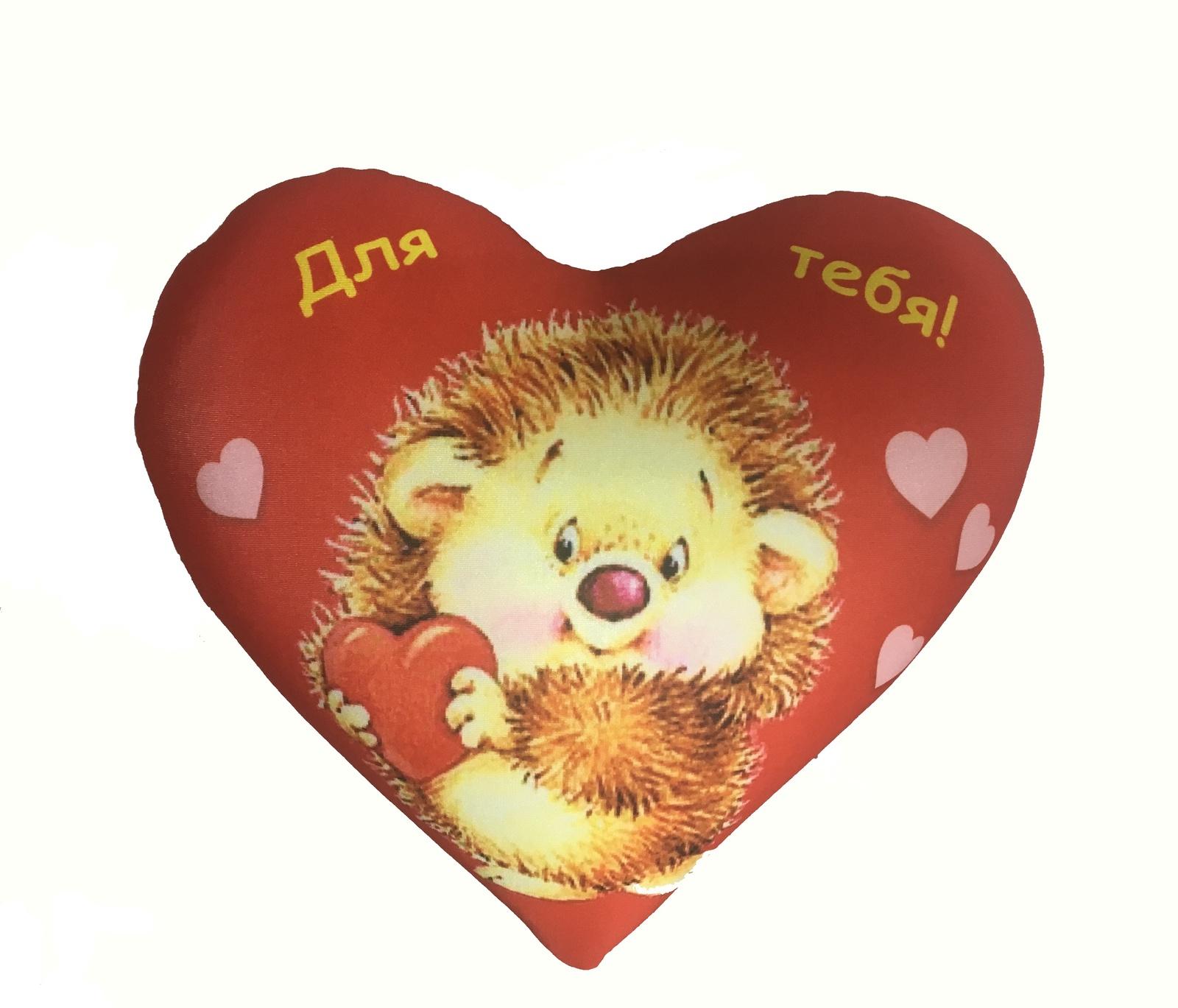 Мягкая игрушка СмолТойс Сердце-антистресс, 2571/КР-5