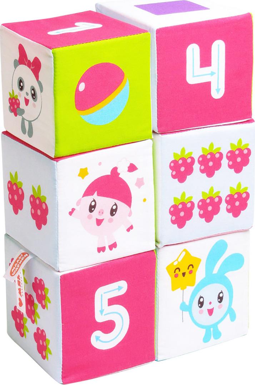 Мякиши Кубики Малышарики Учим формы цвет и счет умный щенок учим цифры и формы