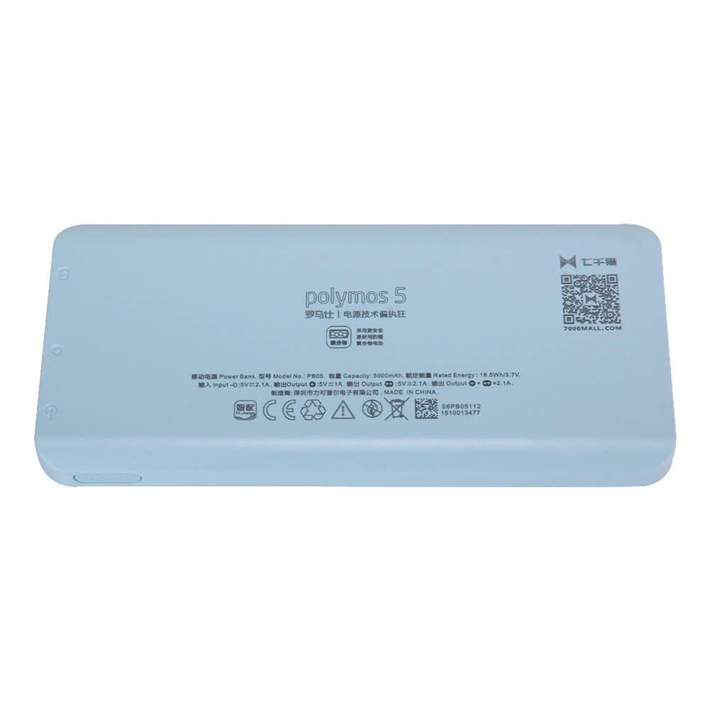 все цены на Внешний аккумулятор ROMOSS PB10 онлайн