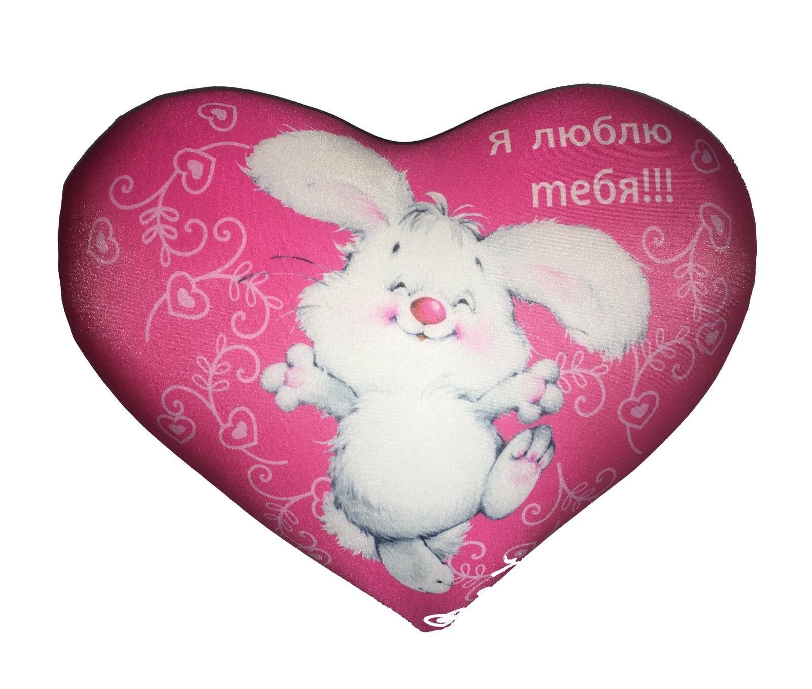 Мягкая игрушка СмолТойс Сердце-антистресс, 2571/РЗ-1