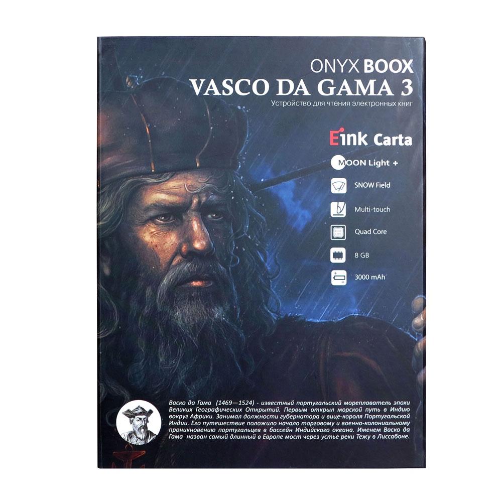 Электронная книга ONYX VASCO DA GAMA 3, черный ONYX Boox