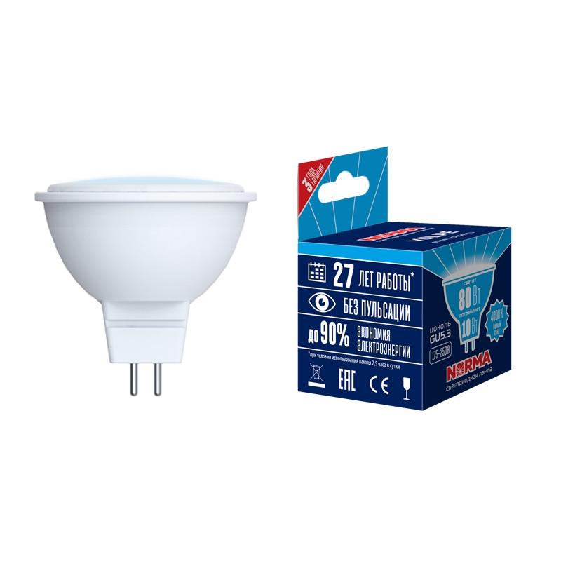 Лампочка светодиодная Volpe Norma, JCDR, UL-00003841, белый свет, LED-JCDR-10W/NW/GU5.3/NR, 4000K
