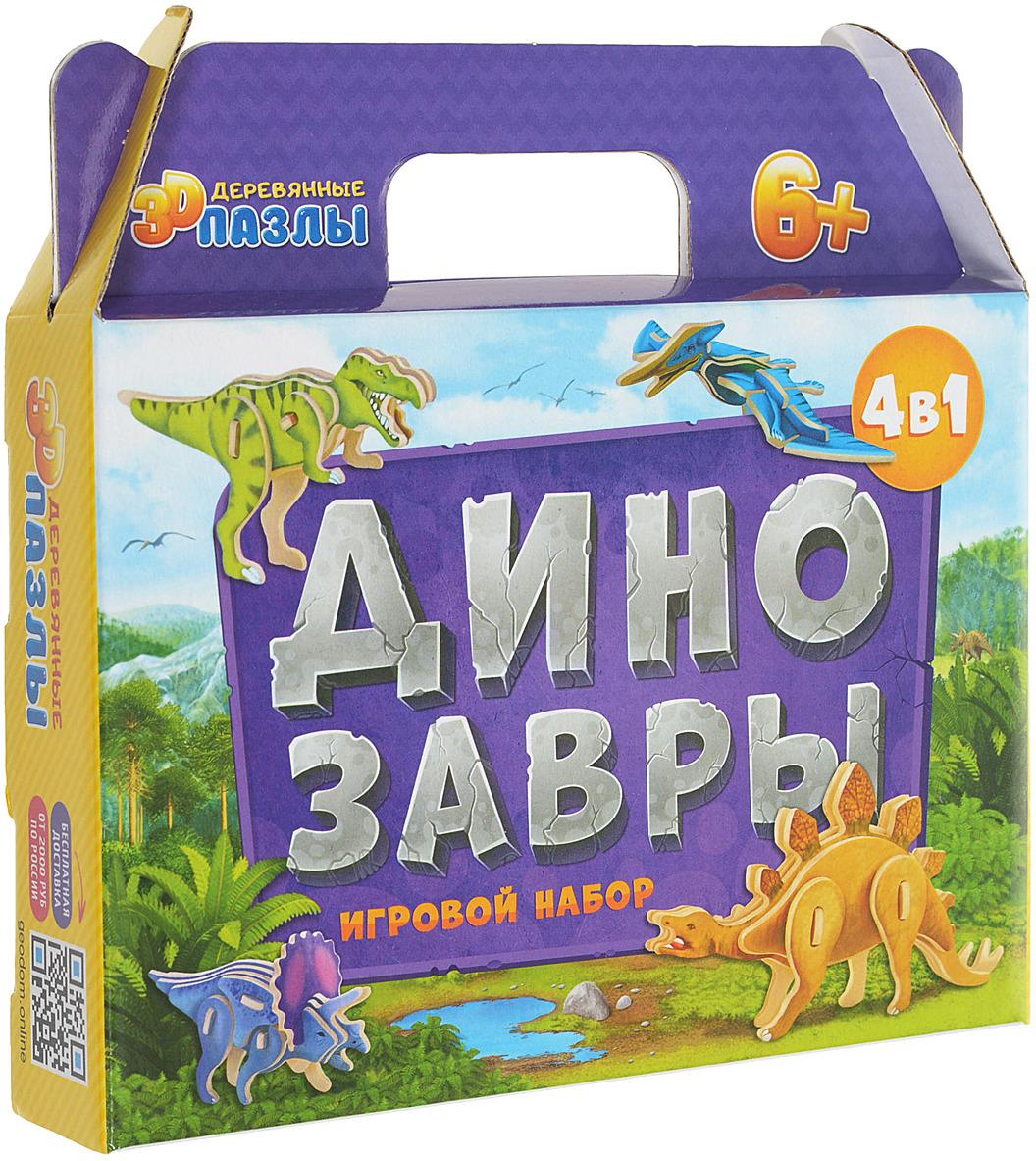 Динозавры. Набор игровой 4 в 1
