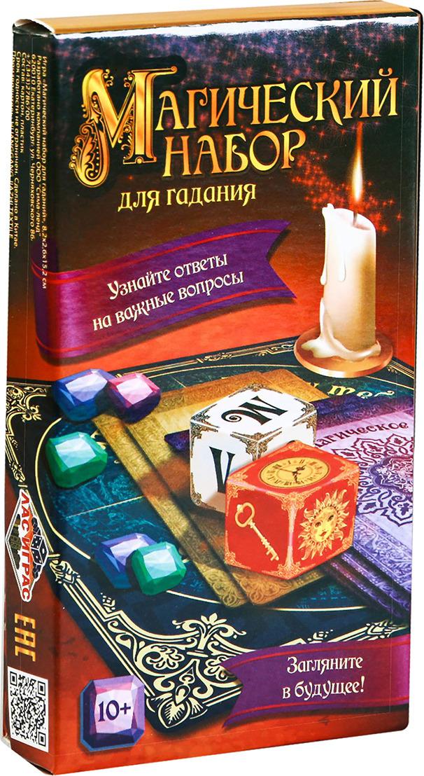 """Настольная игра Лас Играс """"Магический набор для гадания"""", 1073354"""