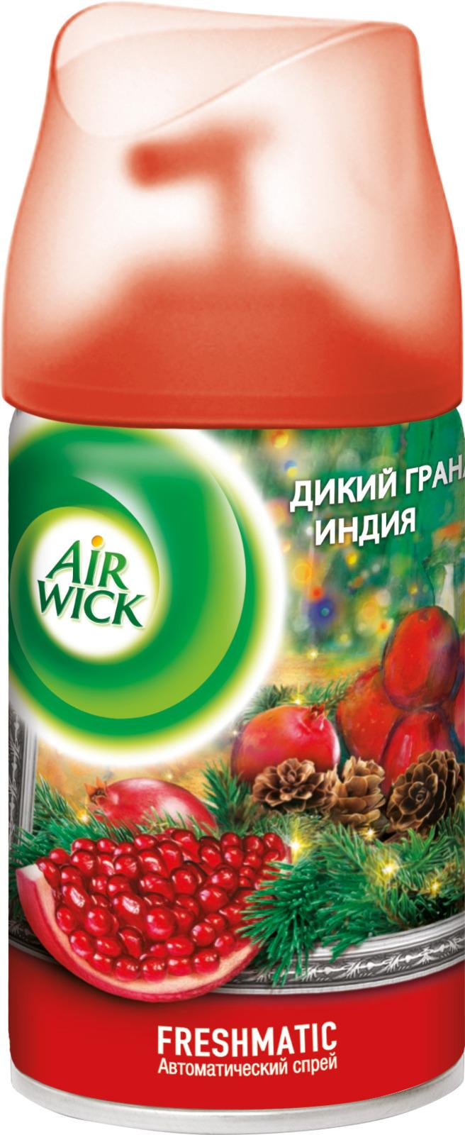 Аэрозоль сменный AirWick, аромат дикого граната, 250 мл ароматизатор для помещений
