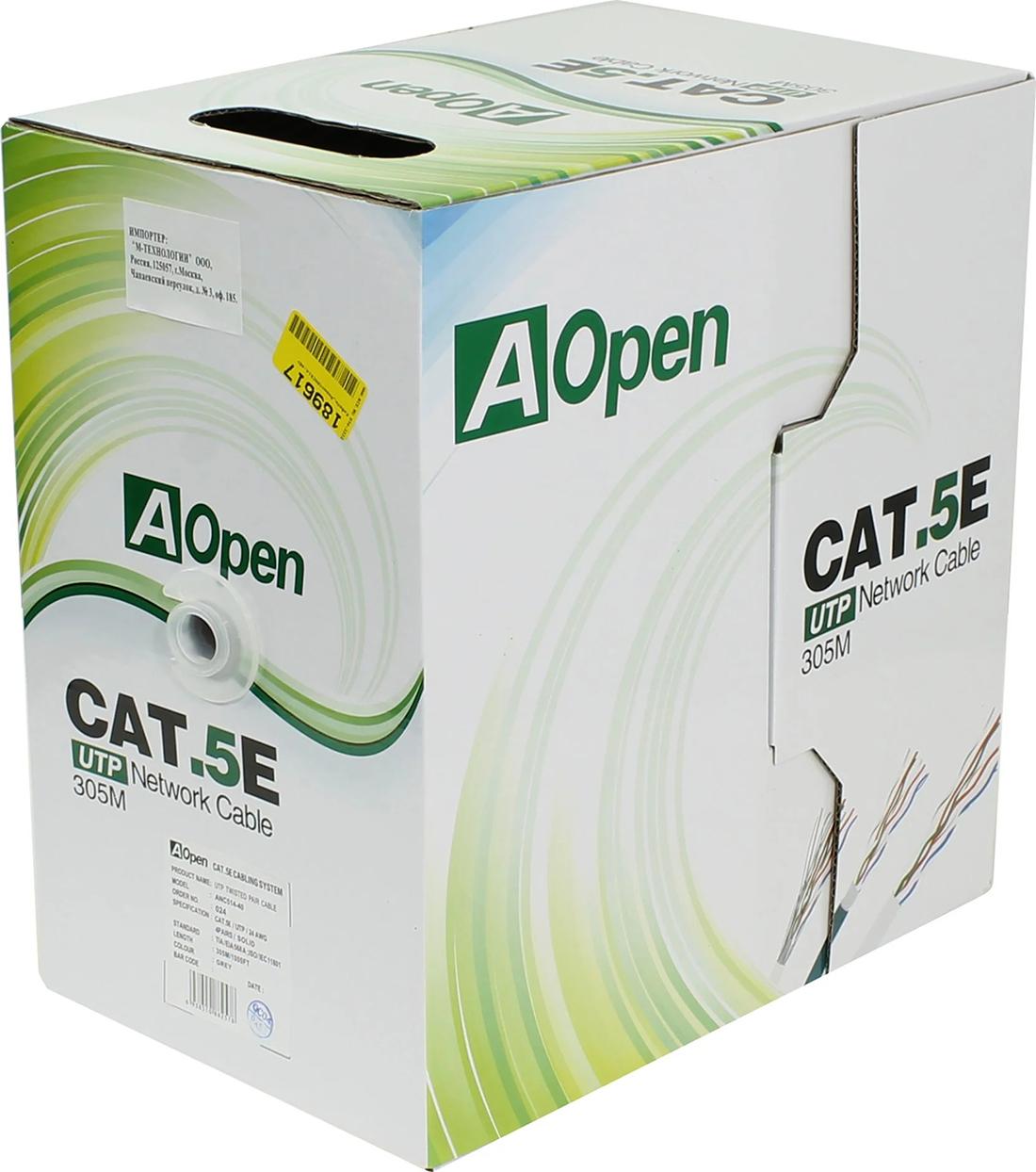 Кабель AOpen ANC514-40, 305 м кабель aopen anc514 40 aopen utp 4x2x0 4mm 305m