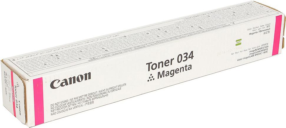 Картридж Canon C-EXV034, пурпурный, для лазерного принтера тонер canon c exv31m для irc7055 c7065 пурпурный 52000 страниц