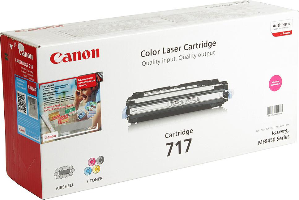 Картридж Canon 717 M, пурпурный, для лазерного принтера, оригинал
