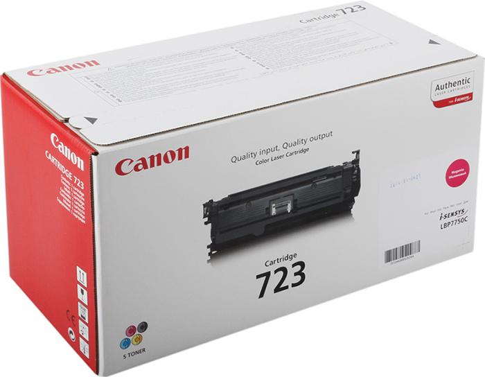 Картридж Canon 723 M, пурпурный, для лазерного принтера, оригинал