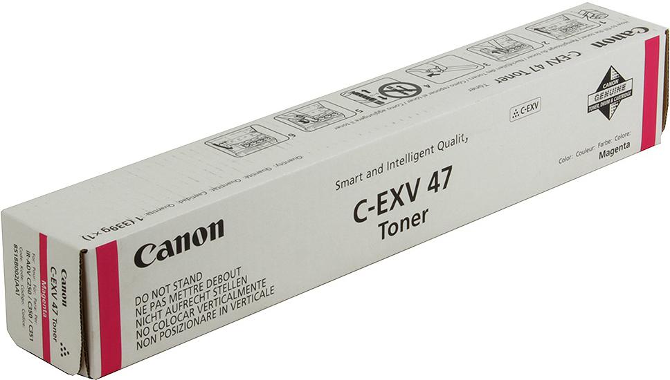 Картридж Canon C-EXV47M, пурпурный, для лазерного принтера, оригинал