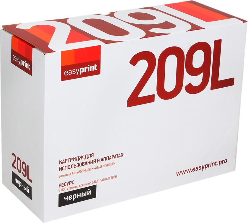 Картридж EasyPrint LS-209L, черный, для лазерного принтера