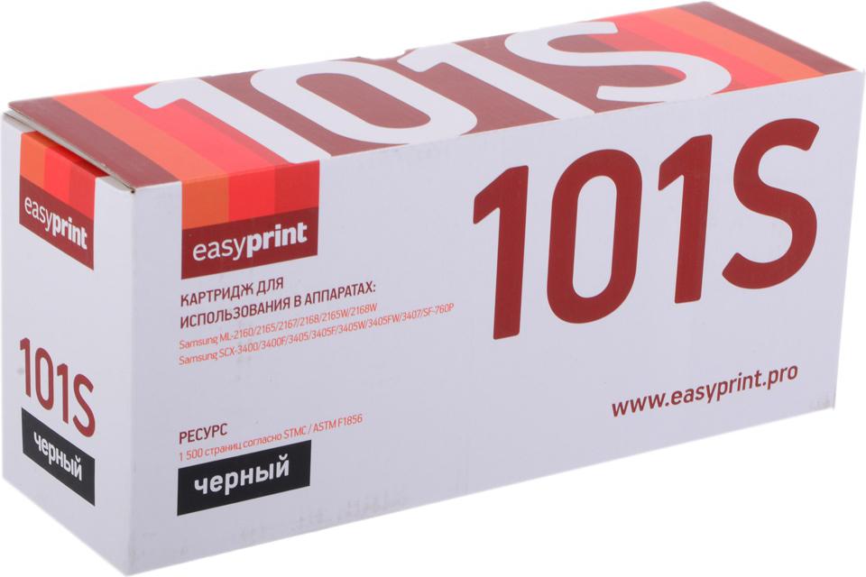 Картридж EasyPrint LS-101S, черный, для лазерного принтера картридж для принтера easyprint ls 105l black