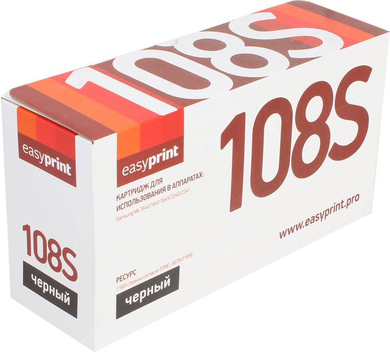 Картридж EasyPrint LS-108 для Samsung ML-1640/1641/1645/2240/2241. Черный. 1500 страниц. с чипом (MLT-D108S)