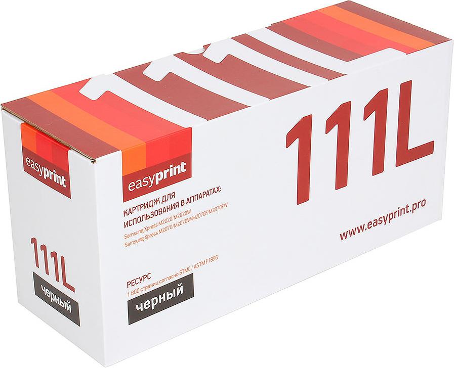 Картридж EasyPrint LS-111L для Samsung Xpress M2020/M2070. Черный. 1800 страниц. с чипом (MLT-D111L) mlt d111l
