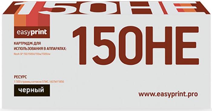 Картридж EasyPrint LR-SP150HE, черный, для лазерного принтера