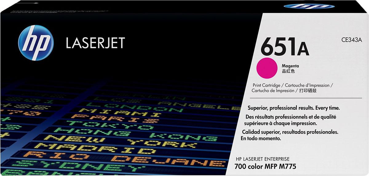 Картридж HP 651A, пурпурный, для лазерного принтера, оригинал