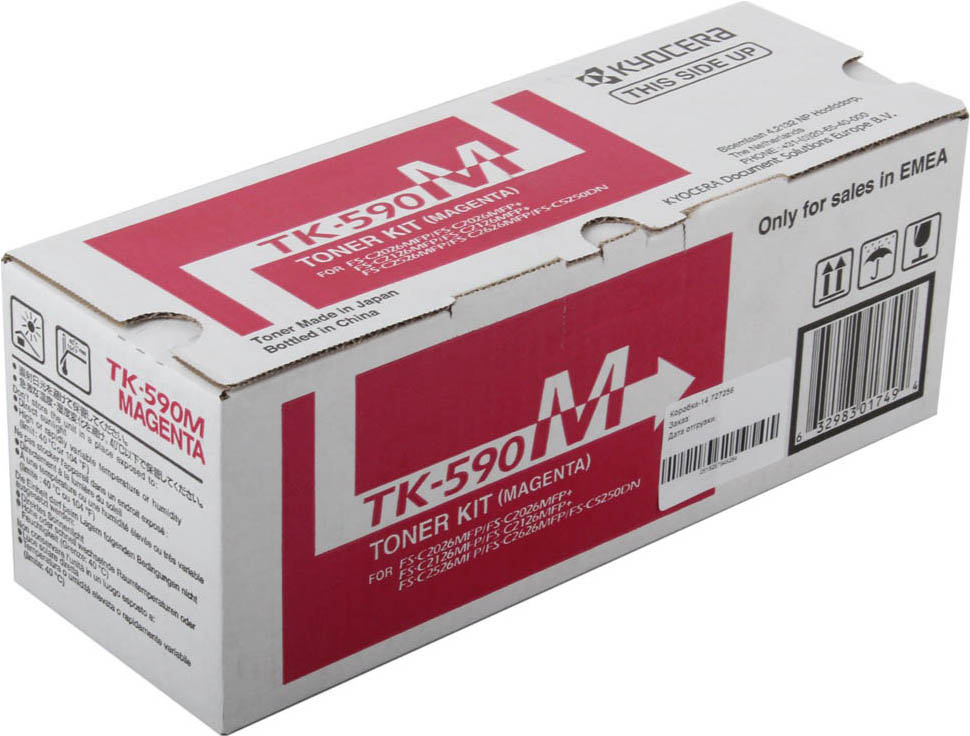 Картридж Kyocera TK-590M, пурпурный, для лазерного принтера картридж sakura tk 590c 5000 стр