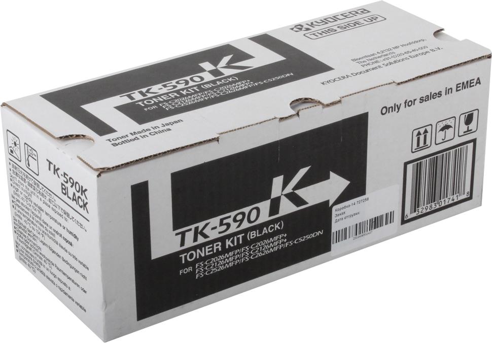 Картридж Kyocera TK-590K, черный, для лазерного принтера