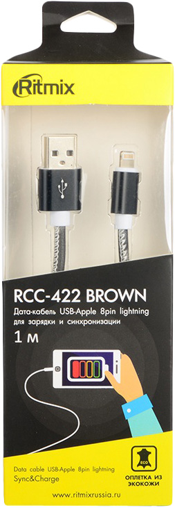 Кабель Ritmix RCC-422 Lightning 8pin-USB, 1 м, brown кабель lightning 8pin usb ritmix rcc 422 brown для синхронизации зарядки 1м нейлон опл мет коннекторы