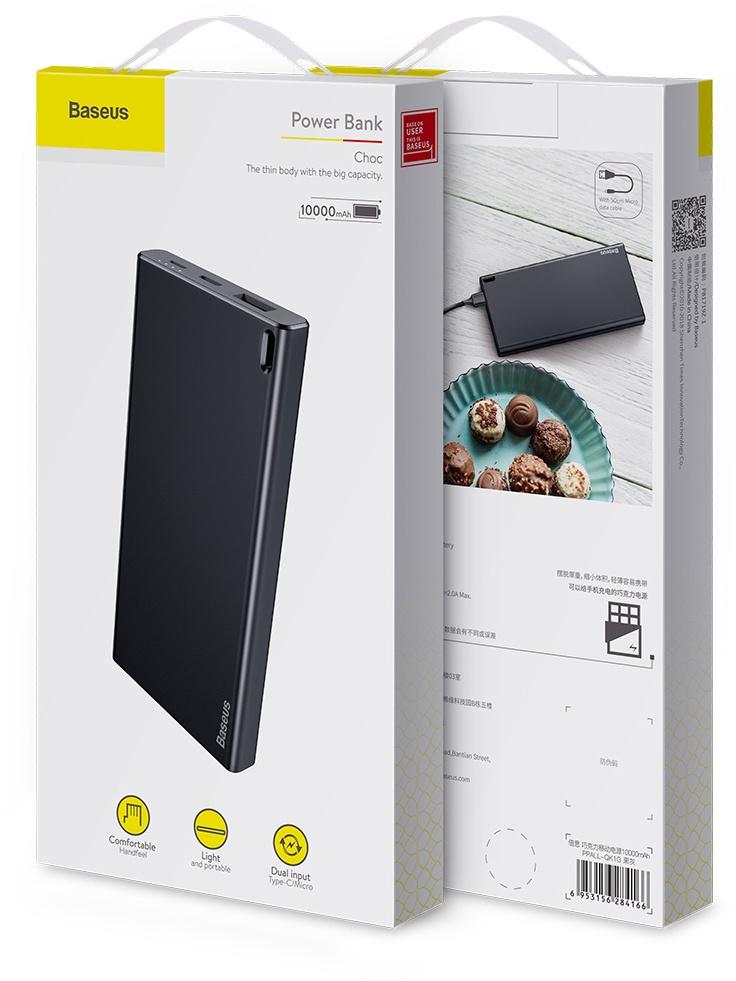 Внешний аккумулятор Baseus Choc Powerbank PPALL-QK1G 1169, Black внешний аккумулятор baseus ppall ex01