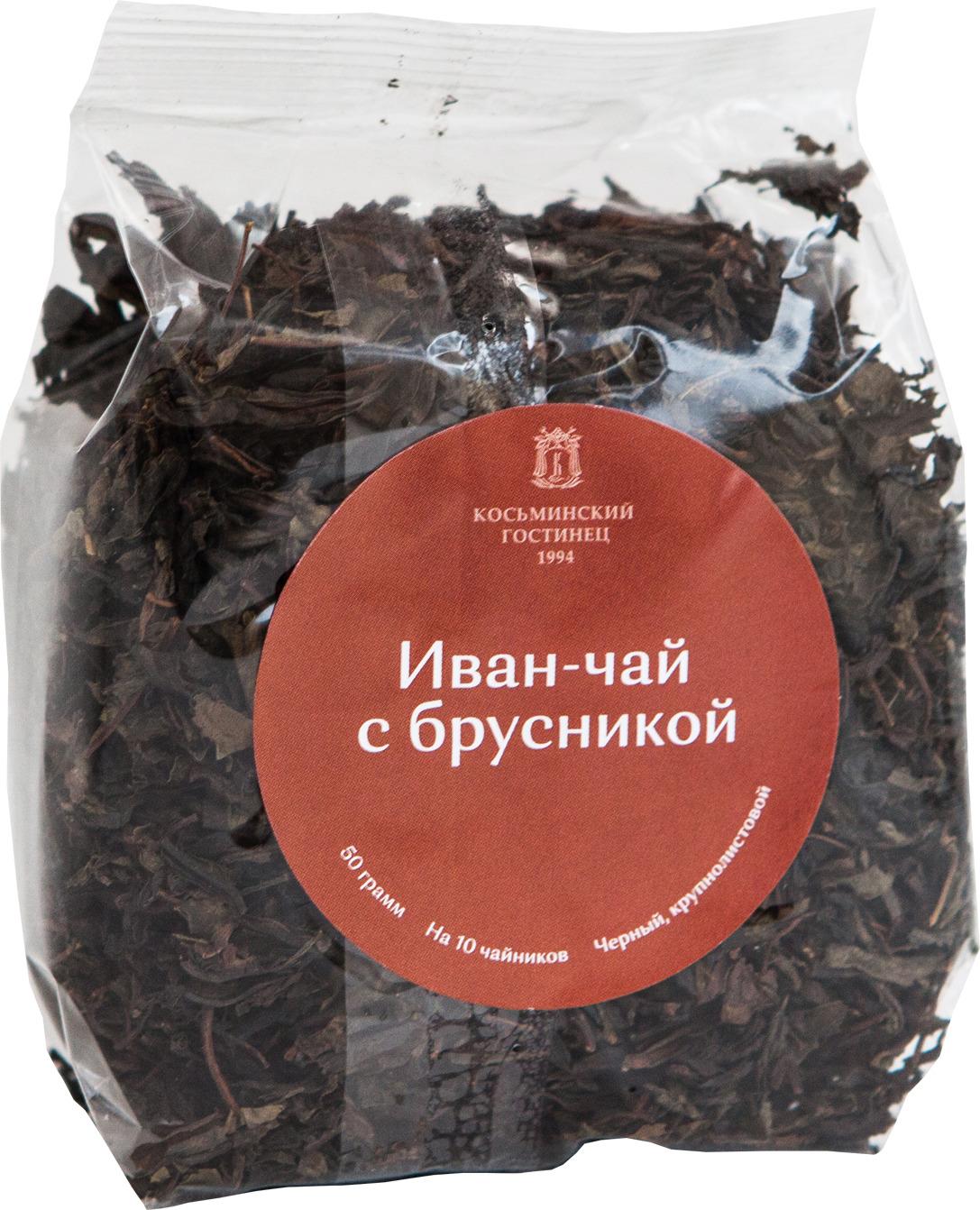 Иван-чай крупнолистовой Косьминский гостинец, с брусникой, 50 г иван чай крупнолистовой косьминский гостинец с мелиссой 50 г